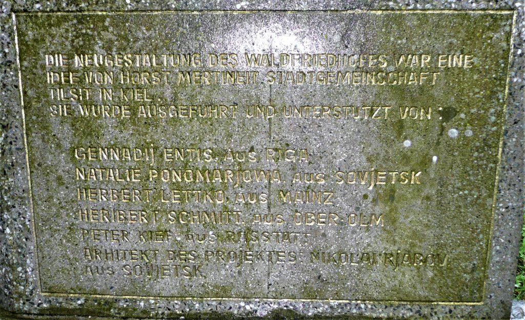 Waldfriedhof Erinnerungsstein