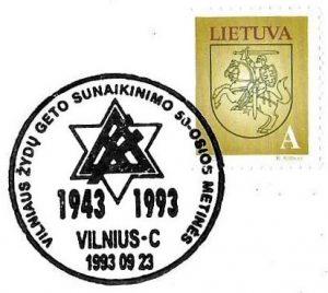 Jüdisches Ghetto in Vilnius - Gedenkstempel